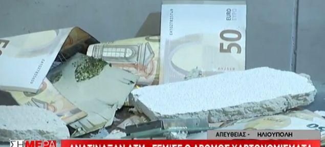 Ο δρόμος γέμισε χαρτονομίσματα στην Ηλιούπολη όταν άγνωστοι ανατίναξαν ΑΤΜ