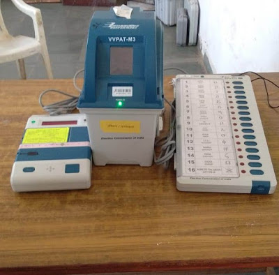 EVM Vvpat Training At Sultanpur Uttar Pradesh
