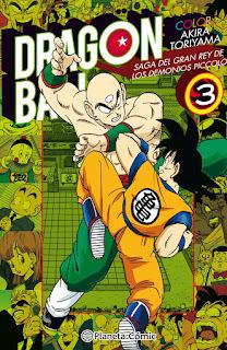 Dragon Ball Color Piccolo