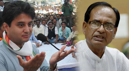 मुंगावली में भाजपा की मेहनत बेकार, कांग्रेस का कब्जा बरकरार | MP NEWS