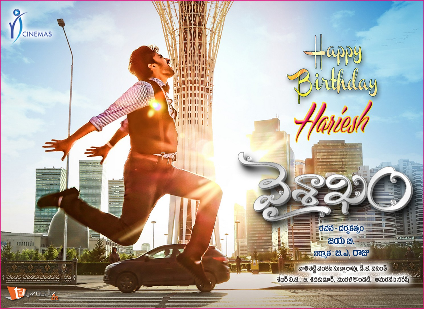 Hariesh Birthday Spl Posters-HQ-Photo-9