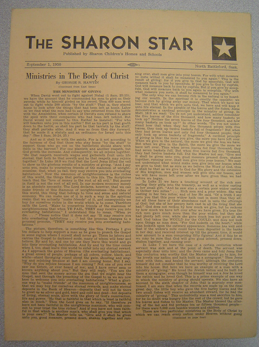 The Sharon Star