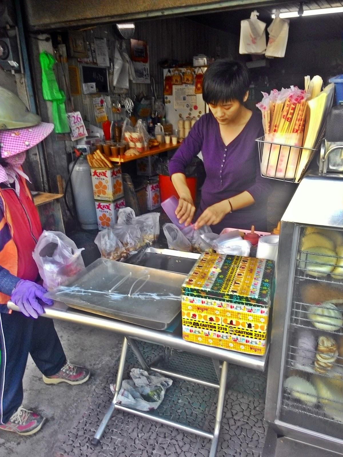 阿堡的世界: [車城] 兩姐妹早餐店