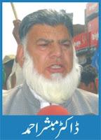 Dr. Mobashar Ahmed Sargodha - ڈاکٹر مبشر احمد