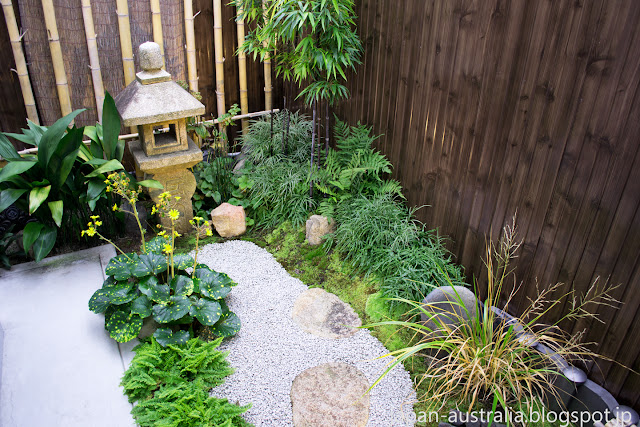 Japanese style Zen Garden