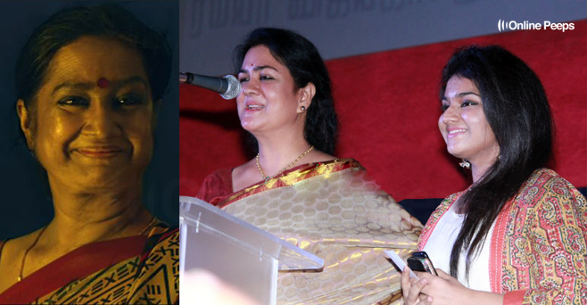 Kalpana's Daughter Sreemayi Planning Enter Into Film Industry