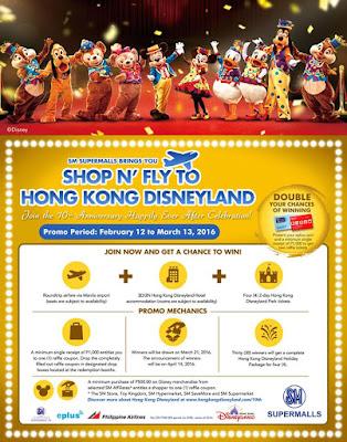 SM Trip to Hong Kong Disneyland, Disneyland promo, SM disneyland promo