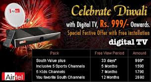 Airtel Digital TV digitization and online connection offers