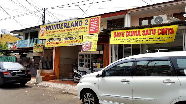 wonderland_2_shop