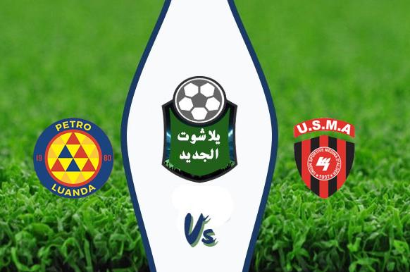 نتيجة مباراة اتحاد الجزائر وبترو أتليتكو اليوم السبت 1-01-2020 دوري أبطال أفريقيا