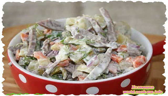 Салат из телятины с огурцами и яйцами
