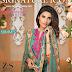 Signature Icon 2016-17 Volume 2 By ZS Textile / Women's Eid Dresses