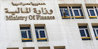عناوين مأموريات مصلحة الضرائب وأرقام الهواتف الخاصة بها بمحافظة القاهرة