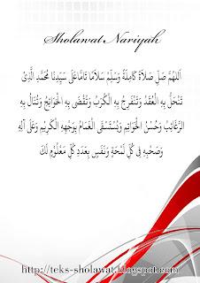 Teks Sholawat Nariyah
