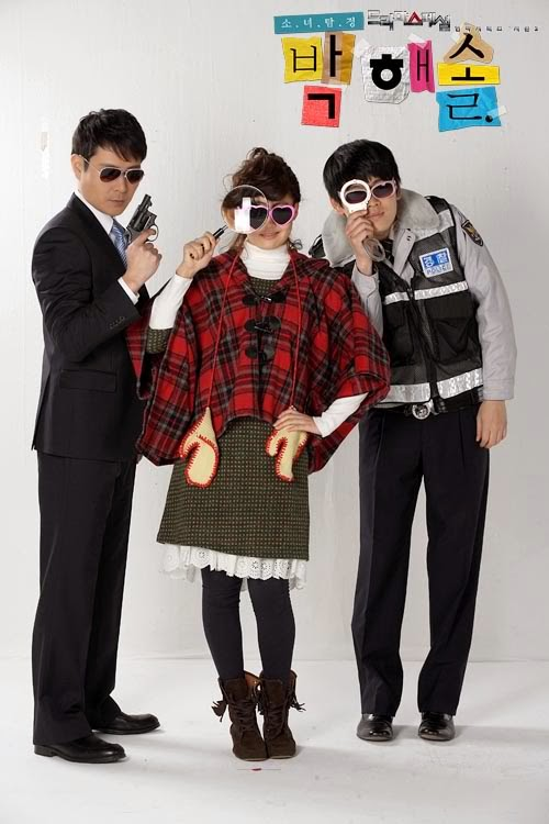 Little Girl Detective Park Hae Sol Korean Drama 2012