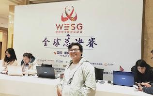 [StarCraft 2] MeomaikA lên đường thi đấu Chung kết WESG 2018-2019 tại Trùng Khánh, Trung Quốc
