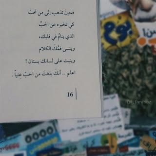 كلمات عن الحب , أجمل كلمات حب وغزل رومانسية مع صور عن الحب