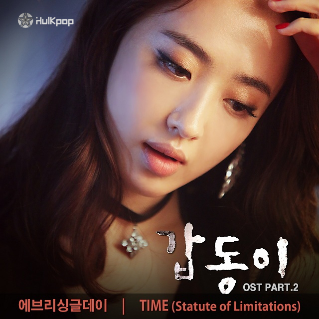 [Single] Every Single Day – Time (Gap Dong OST Part 2)