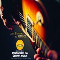 Gospel Ceuh WenRadio - Web rádio - Araçatuba / SP