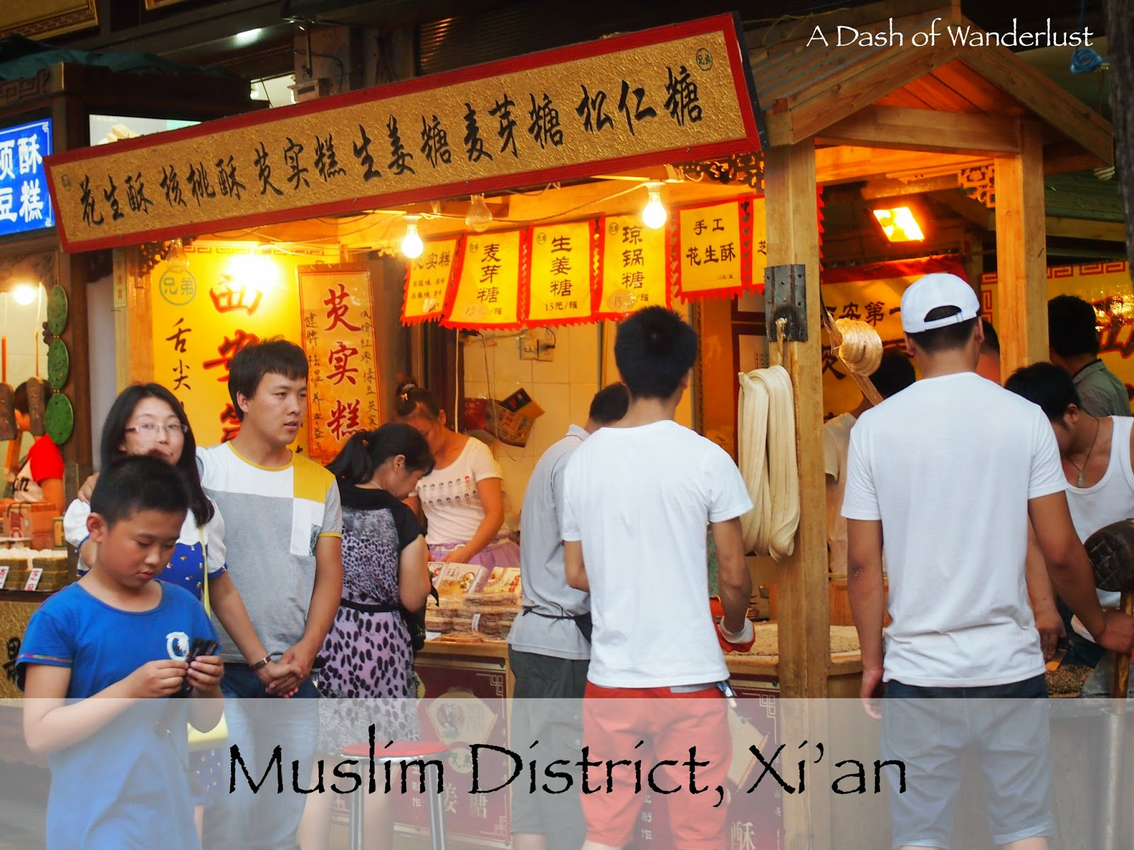 The Muslim District in Xi'an, China