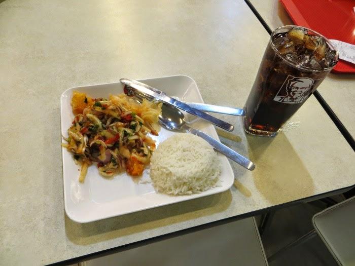 Блюда из KFC Таиланд
