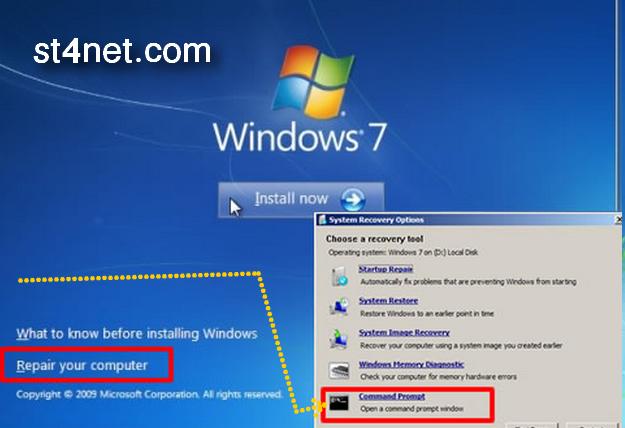 طريقة الدخول لنظام ويندوز 7 و 2008 Serv بعد نسيانك للرقم السري