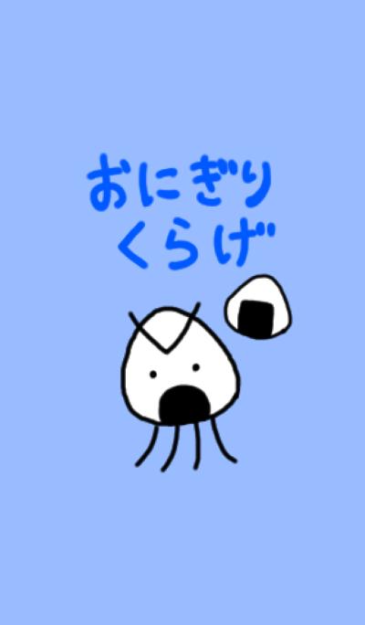 แมงกะพรุน