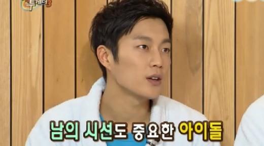 b2st junhyung and goo hara dating after divorce