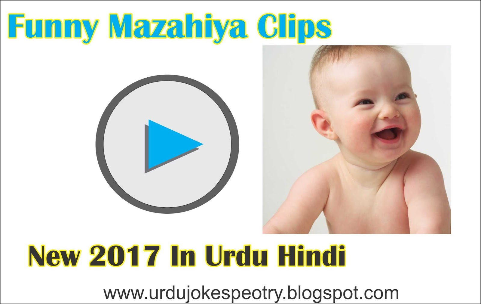 Urdu Funny Clips - Video