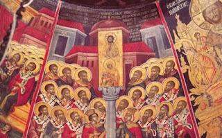 Το Ευαγγέλιο της Κυριακής 5 Μαρτίου – Της Ορθοδοξίας (᾿Ιω. α´ 44-52)