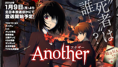Another anime estreno enero trailer terror