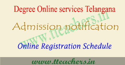 TS Dost degree admission 2018 schedule online registration last date