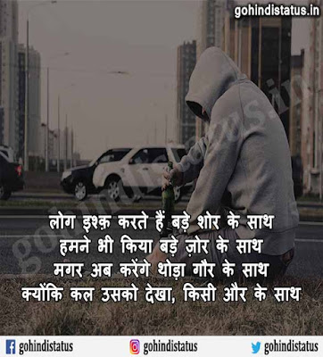 Dhokebaaz Dost Shayari Hindi, Dosti Me Dhoka Shayari In Hindi