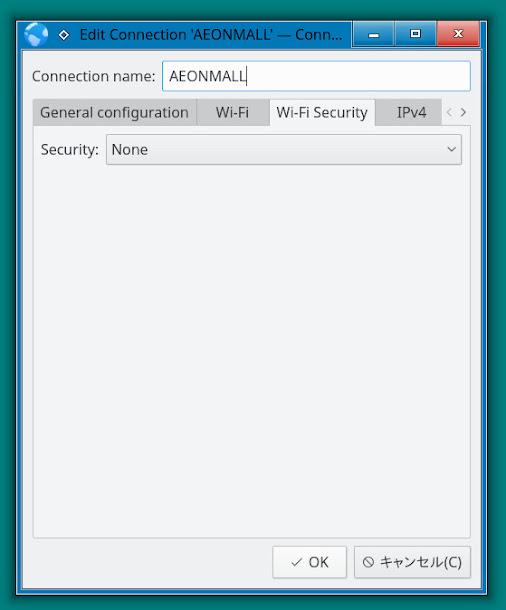 Kubuntu 16.04 無線LAN設定画面です。セキュリティーはNone