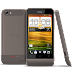 HTC One V Recovery Flashable Zip Via Hboot