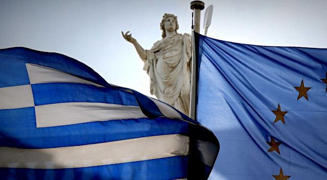 Ωφελήθηκε τελικά η Ελλάδα από την Ευρωπαϊκή Ένωση;