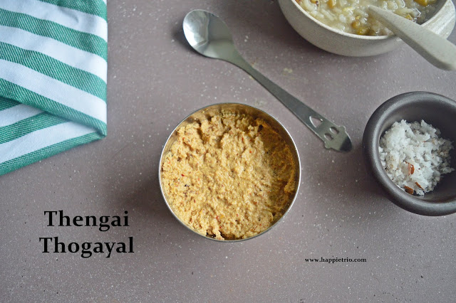 Thengai Thogayal | Coconut Thuvayal | How to make Coconut Thogayal