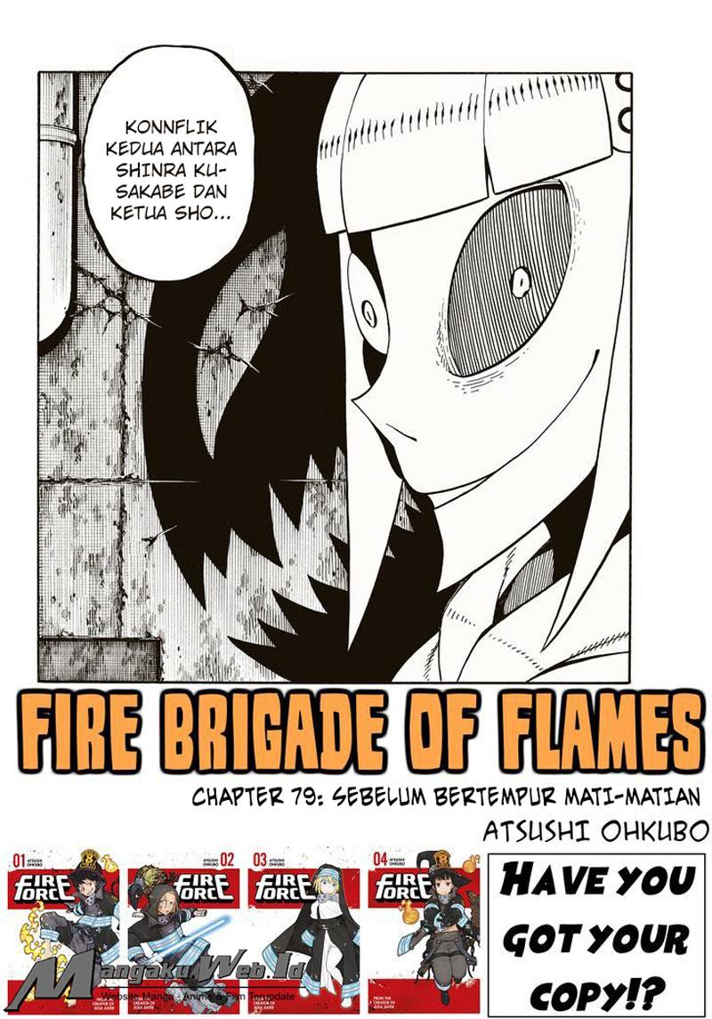Fire Brigade of Flames – Chapter 79 : Sebelum Bertempur Mati-matian