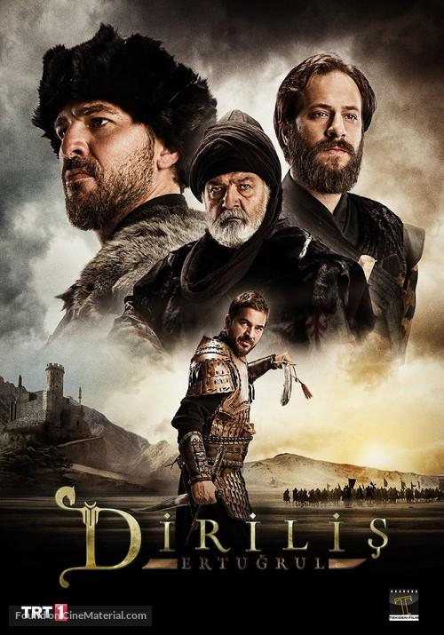 Dirilis (S 01) Urdu (EP 60) 720p HDRip 125MB