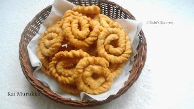 Easy Snack For Diwali | Savory Snack