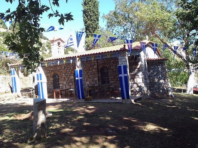 Παναγία Αρτεμισία: Το όμορφο ξωκλήσι της Καρυάς