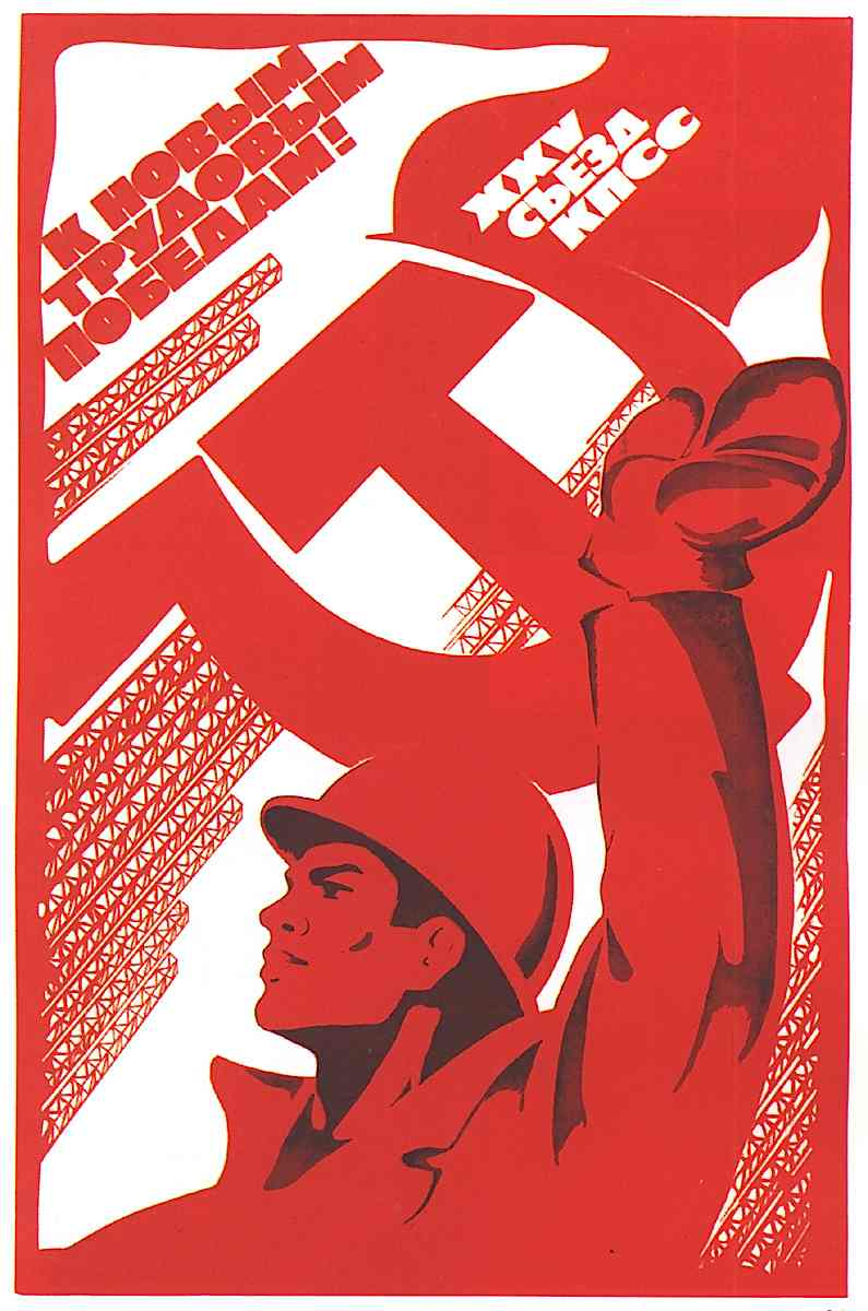 a Soviet poster, red communist poster