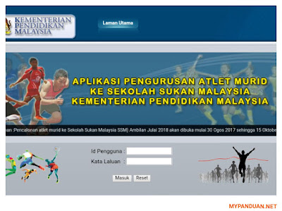 Semakan Keputusan Sekolah Sukan Malaysia (SSM) 2018 Online