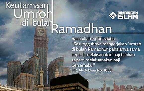 Paket Umroh Ramadhan 2019 Penuh Berkah