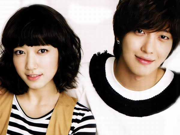 Are park shin hye and jung yong hwa dating. firmware rm 702 bi only dating.