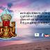 Nakoda Bhairav Wallpaper 2