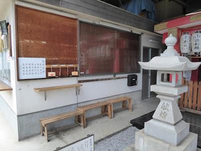 萱島神社 社務所