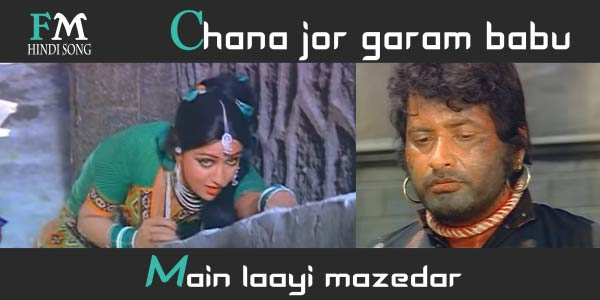 Chana-jor-garam-babu-main-Kranti-(1981)