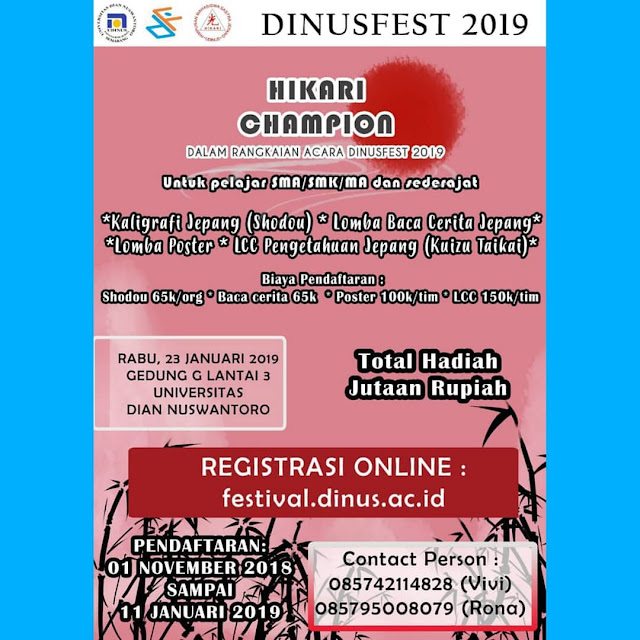 Event Hikari Champion DINUFEST 2019 SMA Sederajat