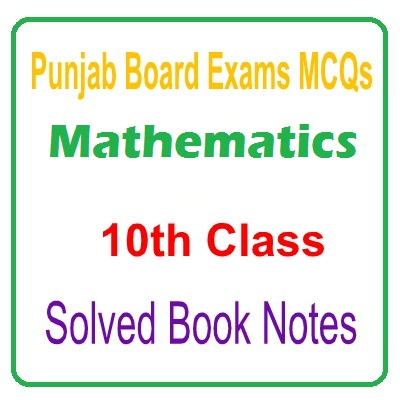 File:Solved Mathematics MCQs.svg